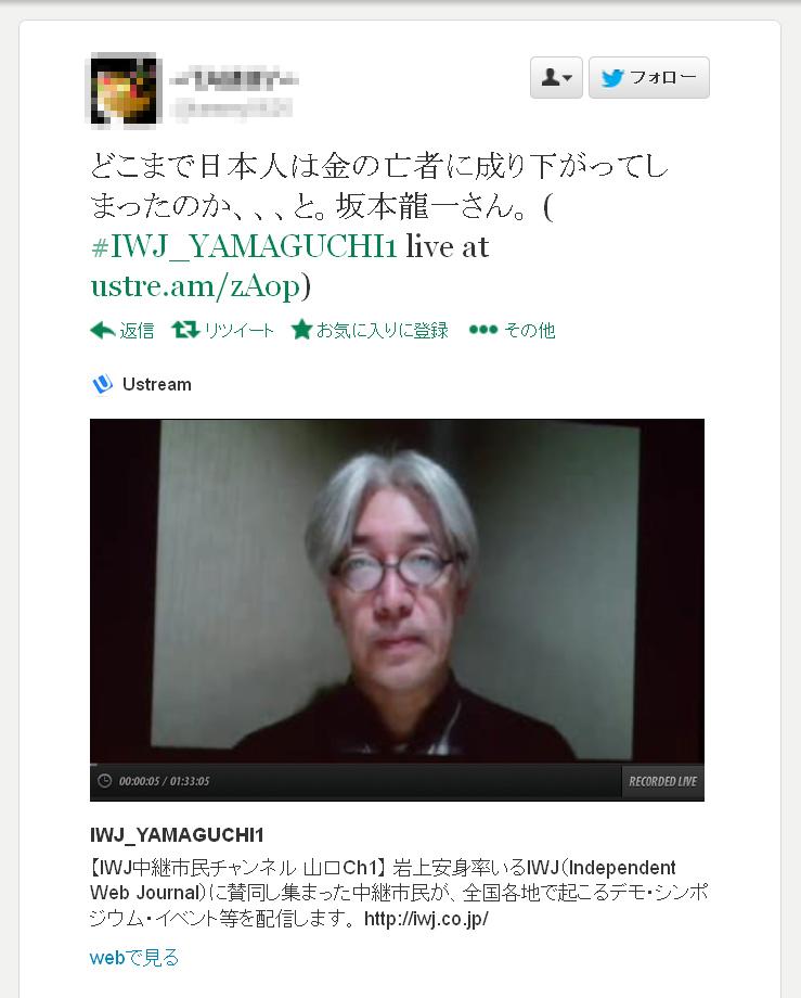 http://dl1.getuploader.com/g/10|netami/662/kane2013-4-27.jpg