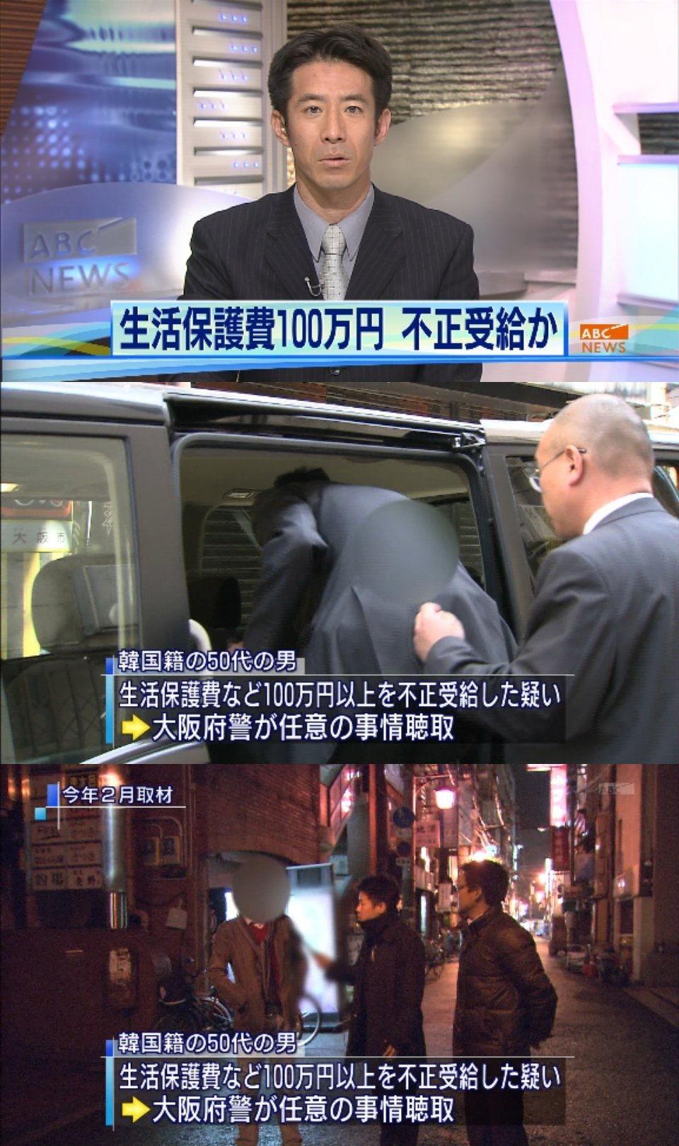 中国分裂、朝鮮真空パック 第311夜YouTube動画>21本 ->画像>40枚