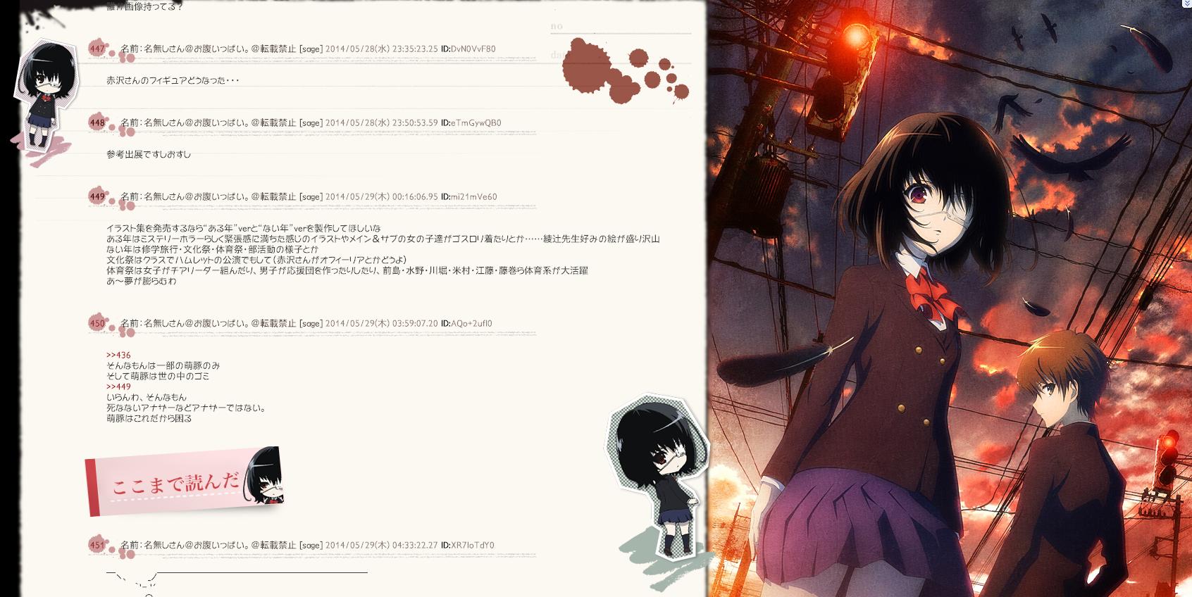 Jane スキン晒しスレ Part15【萌専用】->画像>76枚