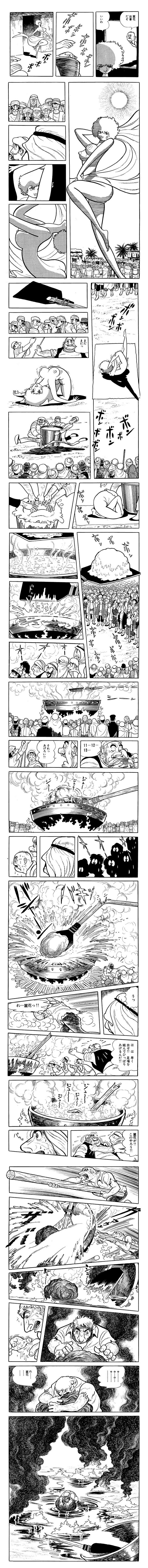 天ぷらショー後半