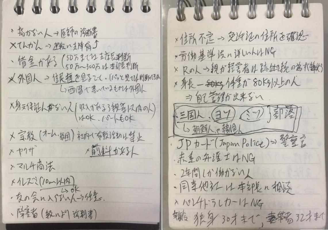 【ライフ】日本の男性を蝕む「孤独という病」の深刻度 人生100年時代、オジサンはどう生きるべきか  ★10 YouTube動画>10本 ->画像>35枚