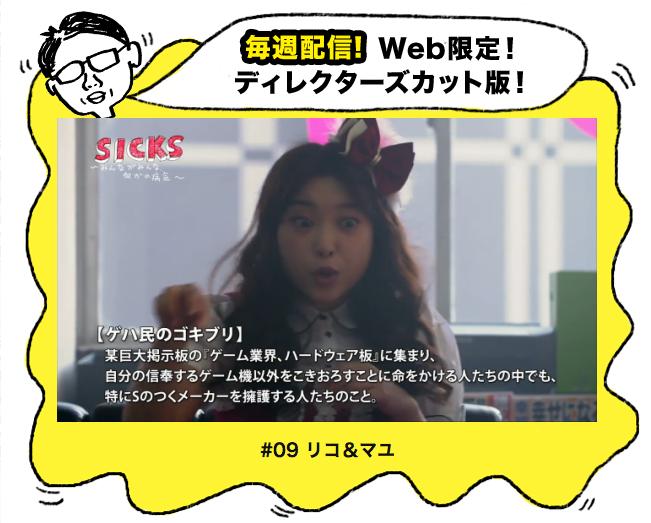ゴキくんニュー速でスイッチのネガキャンスレを立てて「韓国」だとバレるwww YouTube動画>4本 ->画像>55枚