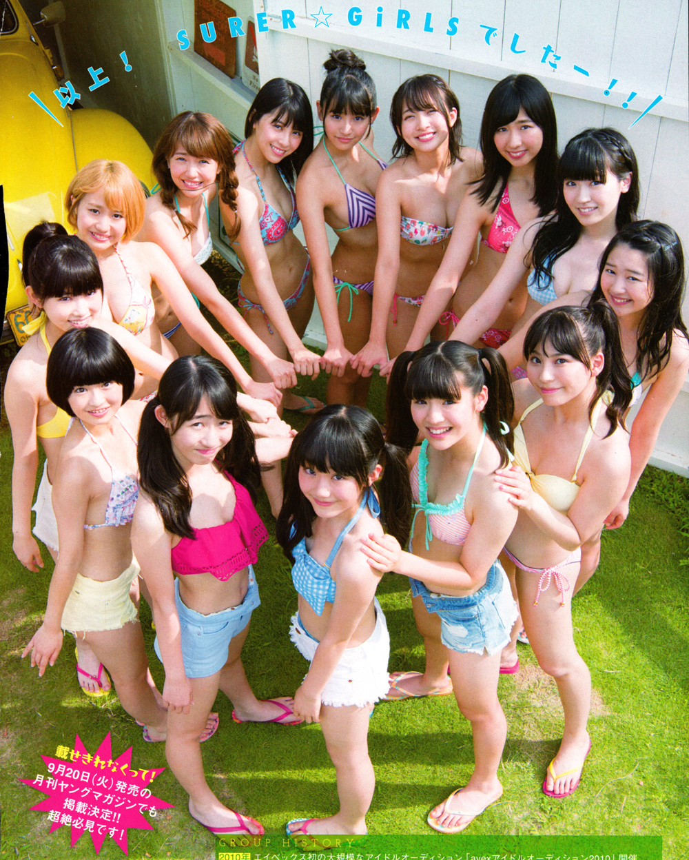 TIF2016 Tokyo Idol Festival 2016 反省会 day36 [無断転載禁止]©2ch.netYouTube動画>5本 ->画像>361枚