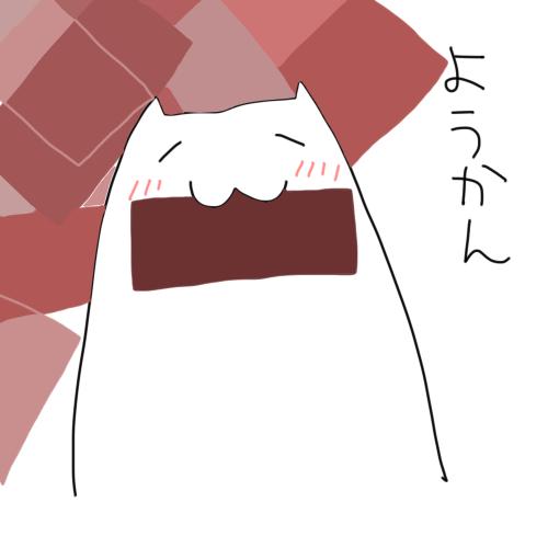http://dl1.getuploader.com/g/kghk/11/youkan.png