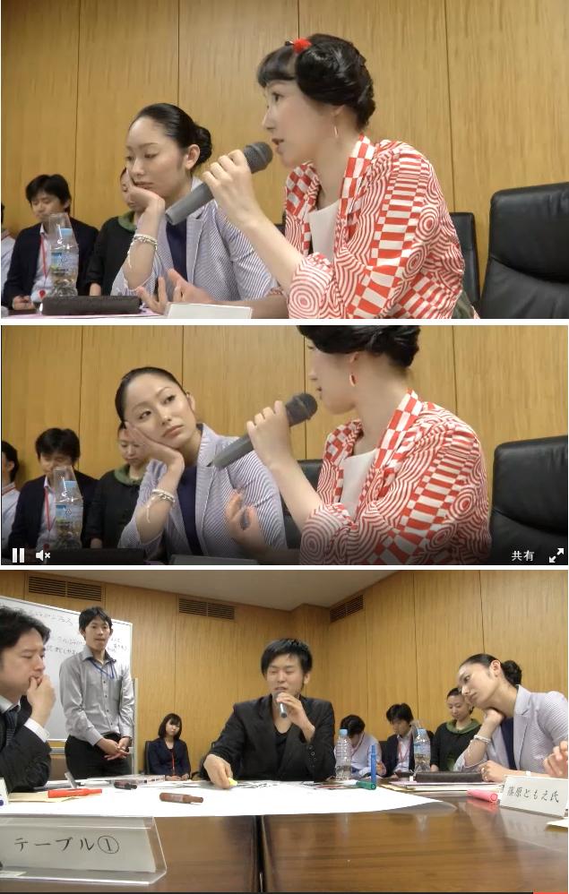 安藤美姫のつぶやきや言動を考察するスレ 1609 YouTube動画>2本 ->画像>328枚