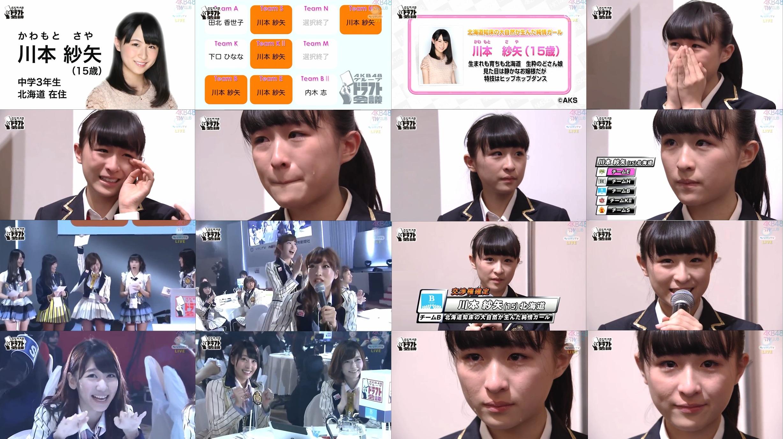 【AKB48】川本紗矢応援スレ★61【さやや】 YouTube動画>86本 ->画像>1083枚