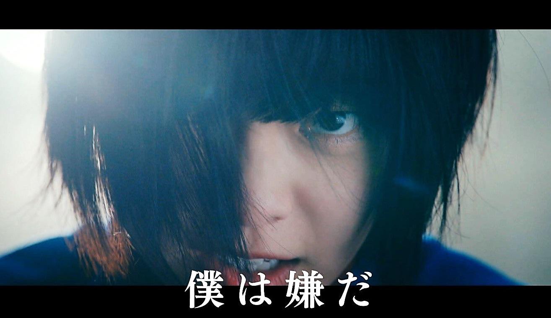 【悲報】平手負傷のため漢字欅坂武道館コンサート中止wwwww YouTube動画>2本 ->画像>24枚