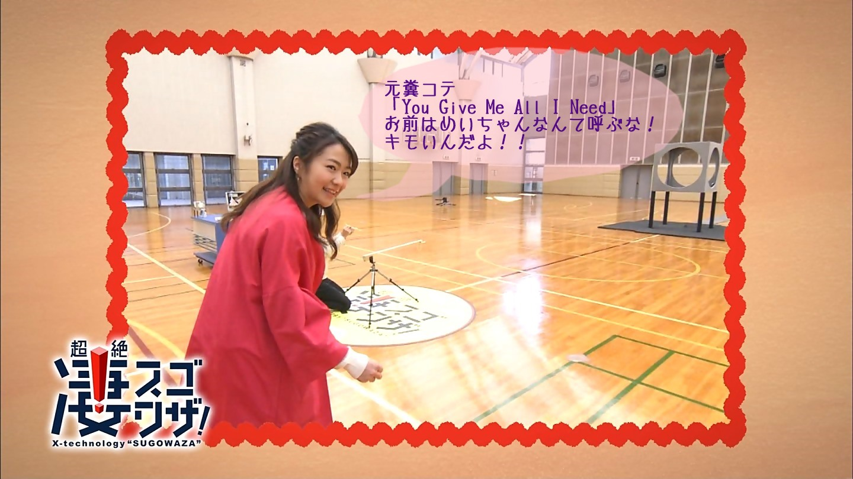 NHK総合を常に実況し続けるスレ 133106 ボーっとして©2ch.netYouTube動画>1本 ->画像>96枚