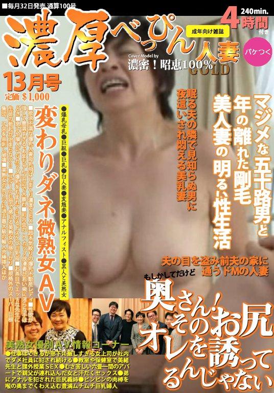 安倍昭恵©bbspink.comYouTube動画>1本 ->画像>99枚