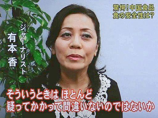 三浦瑠麗さん [無断転載禁止]©bbspink.comYouTube動画>3本 ->画像>77枚