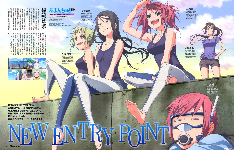 【ARIA】天野こずえ総合 素敵Part3【あまんちゅ!】->画像>404枚