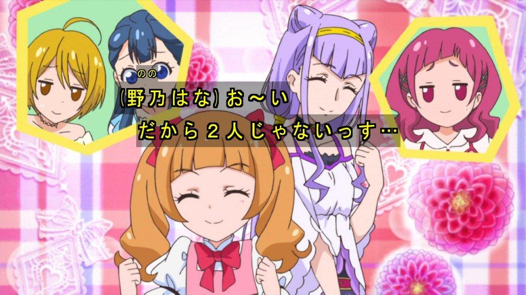 【CHIGHuGっと!】HuGっと!プリキュア アンチスレ13【プリキュア】 YouTube動画>1本 ->画像>69枚