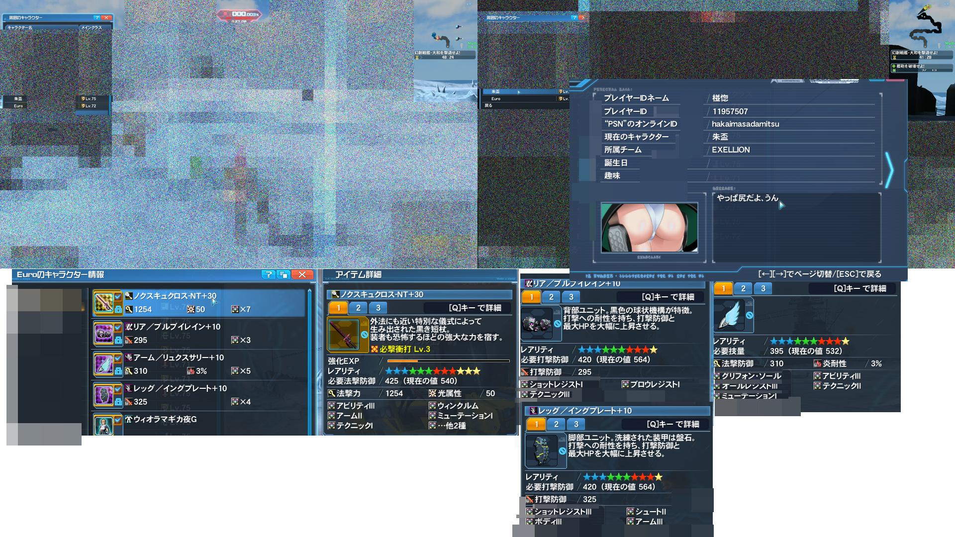 【PSO2】PHANTASY STAR ONLINE2 ship10 専スレ21 [無断転載禁止]©2ch.netYouTube動画>2本 ->画像>97枚