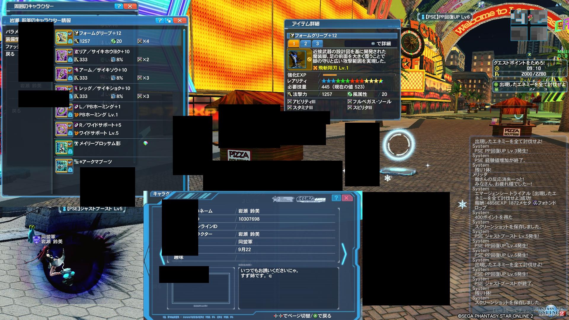 【PSO2】PHANTASY STAR ONLINE2 4鯖晒しスレPart33 [無断転載禁止]©2ch.net->画像>95枚