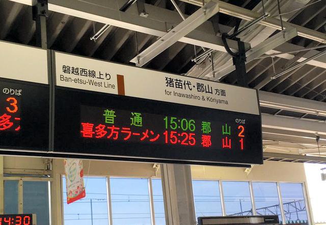 たかみなヲタが雑談するスレ その137©2ch.net YouTube動画>13本 ->画像>580枚
