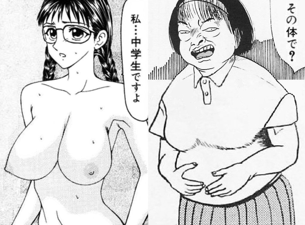 【100kg以上限定】超デブ女が好き19 [無断転載禁止]©bbspink.com->画像>7枚