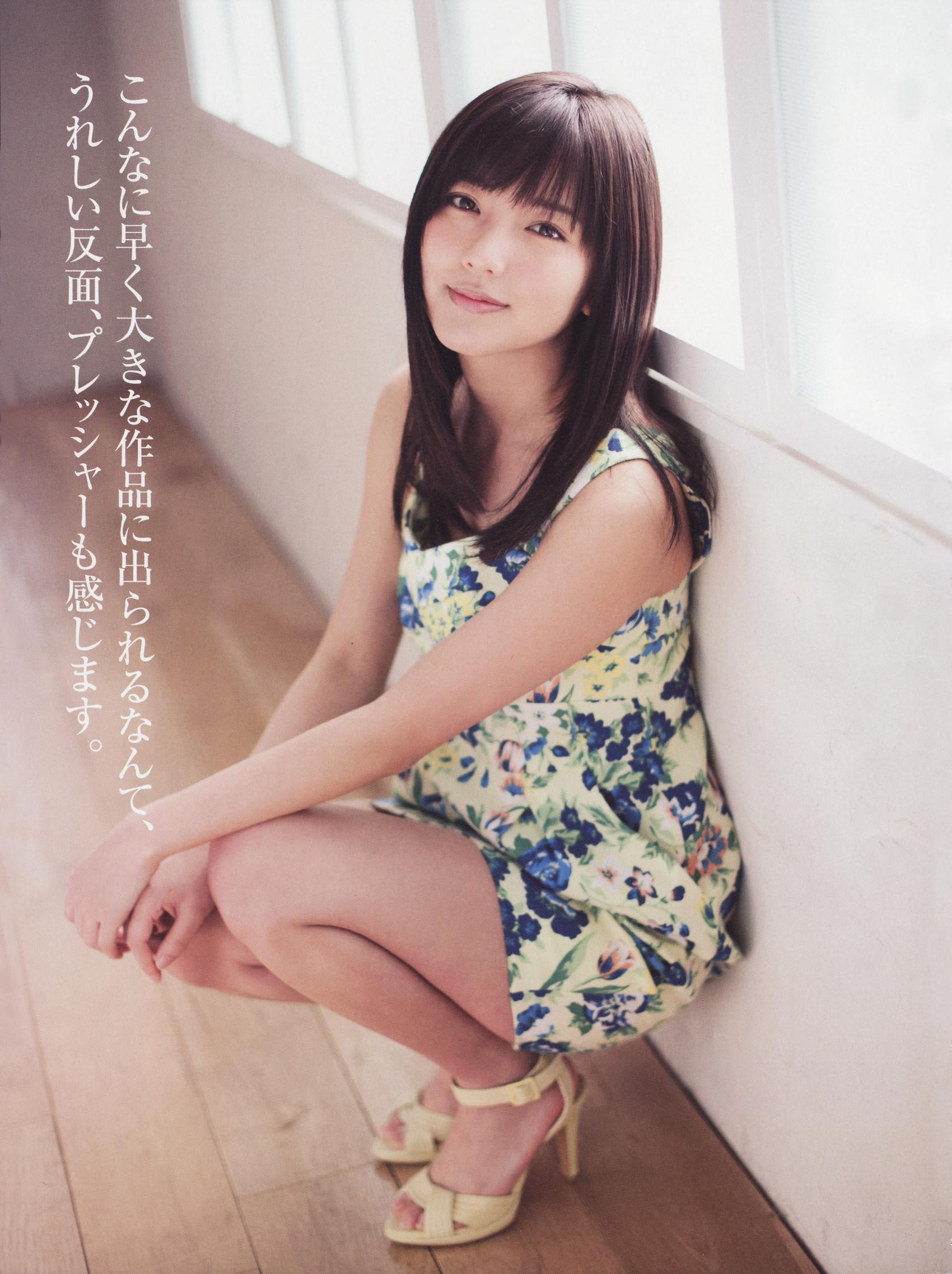 【おはよう日本】和久田麻由子アナ Part5YouTube動画>4本 ->画像>812枚