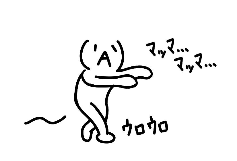 雑談 毒男が語る津山30人殺し [無断転載禁止]©2ch.netYouTube動画>3本 ->画像>239枚