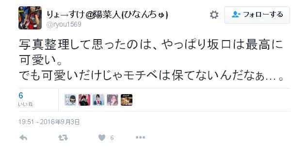 【AKB48 チーム8】橋本陽菜 応援スレ☆4【はるぴょん】©2ch.net©2ch.netYouTube動画>234本 ->画像>256枚