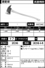 sample_13959.png