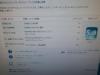 sample_8048.JPG