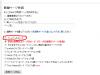 sample_8399.jpg