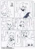ポケ幻14.JPG