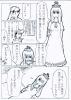 ポケ幻2-2.jpg