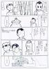 ポケ幻2-7.JPG