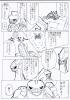 ポケ幻2-9.JPG