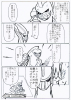 ポケ幻2-10.JPG