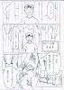 ポケ幻2.jpg