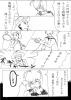 ポケ幻5.JPG