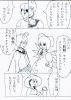 ポケ幻8.jpg