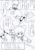 ポケ幻9.jpg