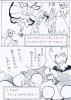 ポケ幻11.JPG