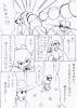 ポケ幻12.JPG