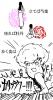 mosiheta_k2.jpg