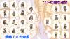 loda.jp.jpg