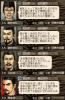 足利革新政権.png
