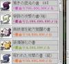 Maple110621_184314.jpg