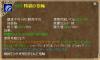 精鋭+20.JPG