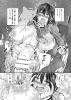 東郷さんとタヌキさん.jpg
