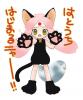 hatouchi_4.jpg