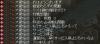 newohkura.jpg