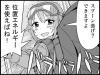 130118sachiko_mage.jpg