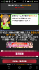 Screenshot_2013-12-06-22-20-59.png