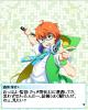 kyosuke_log.png
