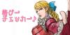 格_かりん_01.png