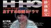 20191201おすすめ映画.png